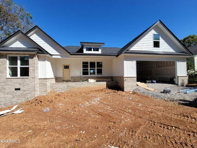265 Ootsima Way, Loudon, TN 37774 (#1171161) :: Tennessee Elite Realty