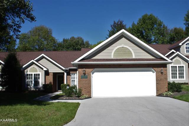 919 Millington Park Way, Knoxville, TN 37909 (#1171250) :: Tennessee Elite Realty