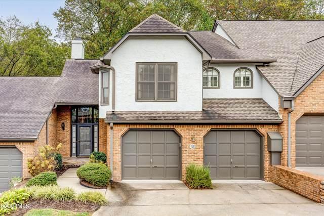 933 Ethans Glen Drive, Knoxville, TN 37923 (MLS #1171434) :: Austin Sizemore Team