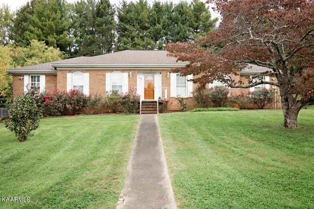 1204 Poplar Court, Greeneville, TN 37743 (#1171663) :: JET Real Estate