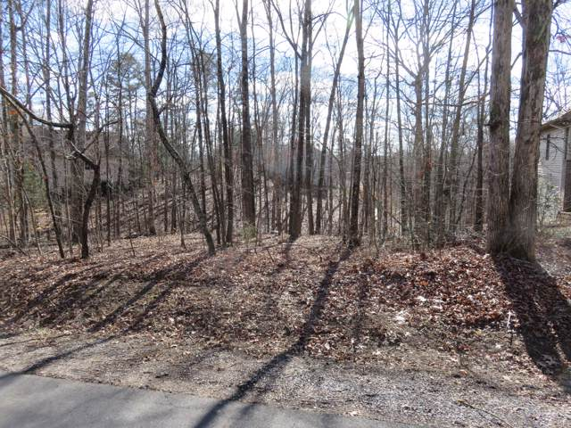 Osage Lane,  Lot 13, Loudon, TN 37774 (#1029140) :: Catrina Foster Group