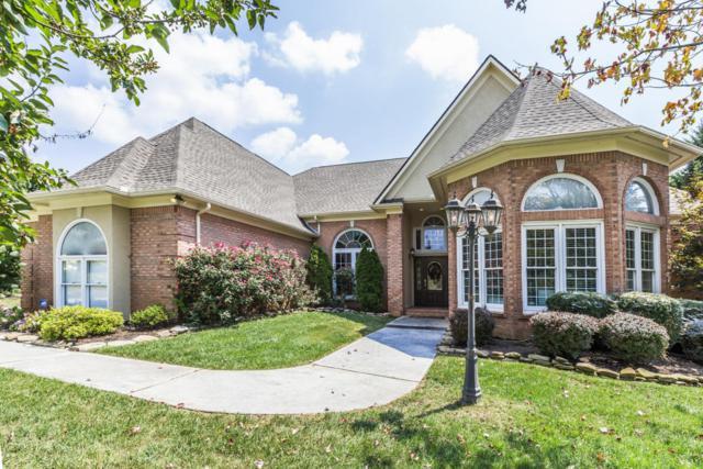 804 Brixworth Blvd, Knoxville, TN 37934 (#1034142) :: Realty Executives Associates