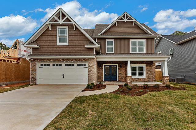 2966 Spencer Ridge Lane, Knoxville, TN 37931 (#1064018) :: Billy Houston Group