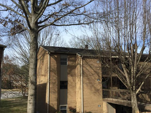 423 Canberra Drive #129, Knoxville, TN 37923 (#1064464) :: Billy Houston Group