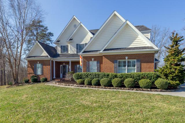 717 Brochardt Blvd #7, Knoxville, TN 37934 (#1067921) :: The Creel Group   Keller Williams Realty