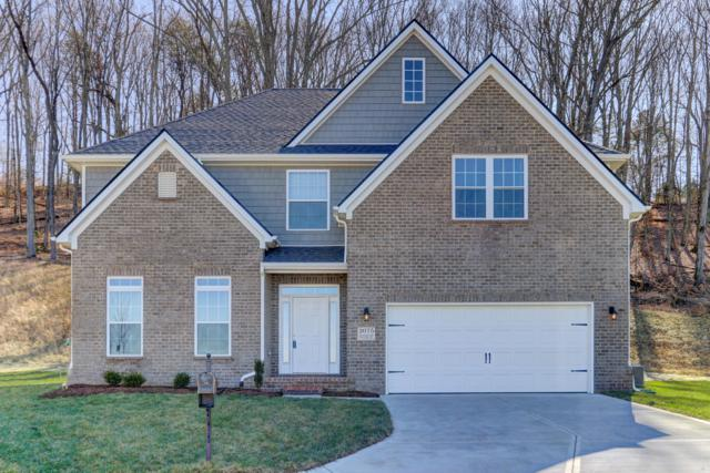 2075 Wooded Mountain Lane, Knoxville, TN 37922 (#1068321) :: Billy Houston Group