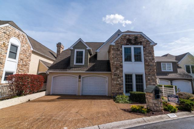 2229 Breakwater Drive, Knoxville, TN 37922 (#1071088) :: The Creel Group | Keller Williams Realty