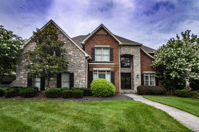12500 Choto Mill Lane, Knoxville, TN 37922 (#1083275) :: The Creel Group | Keller Williams Realty