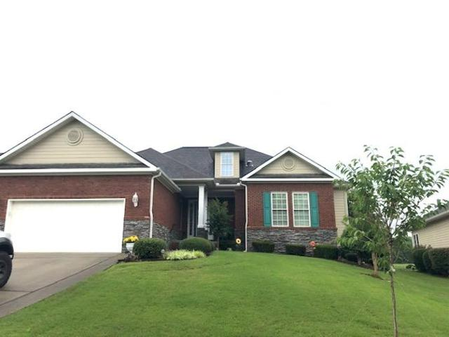104 Canaly Lane, Loudon, TN 37774 (#1084478) :: Shannon Foster Boline Group
