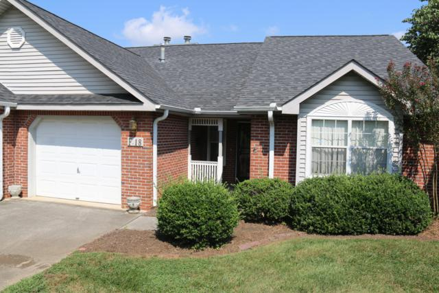 341 Greenwood Ave, Knoxville, TN 37920 (#1088751) :: Realty Executives