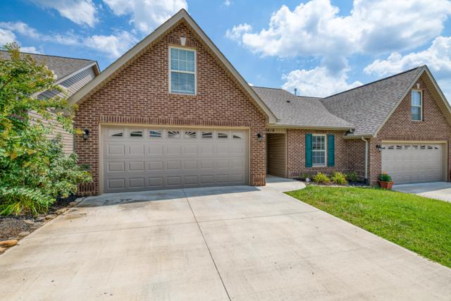 5418 Boulder Way, Knoxville, TN 37918 (#1089765) :: Venture Real Estate Services, Inc.