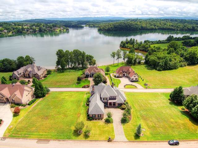 1470 Rarity Bay Pkwy, Vonore, TN 37885 (#1092603) :: Billy Houston Group