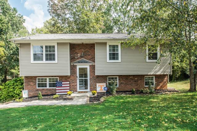 5813 Wexford Lane, Knoxville, TN 37921 (#1094609) :: Shannon Foster Boline Group