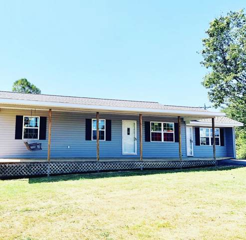 110 S Russell Road S Rd, New Tazewell, TN 37825 (#1094778) :: Billy Houston Group