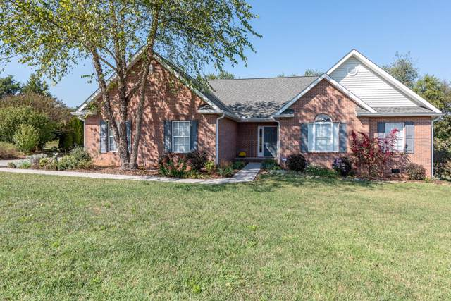2635 Misty Ridge Drive, Lenoir City, TN 37772 (#1095096) :: SMOKY's Real Estate LLC