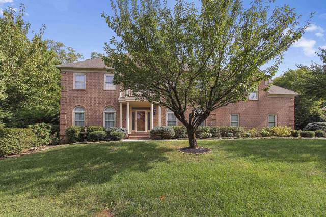 7408 Amberwood Drive, Knoxville, TN 37919 (#1095342) :: Billy Houston Group