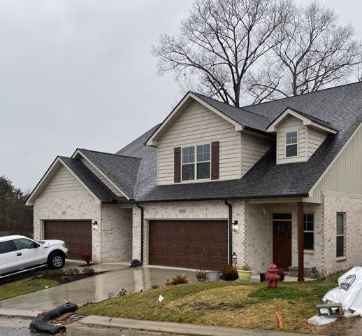 2045 Gisele Way, Knoxville, TN 37931 (#1095491) :: The Sands Group