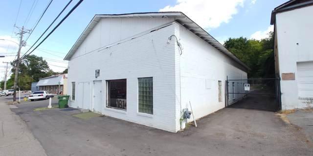 1814 E Broadway Ave, Maryville, TN 37804 (#1096405) :: SMOKY's Real Estate LLC