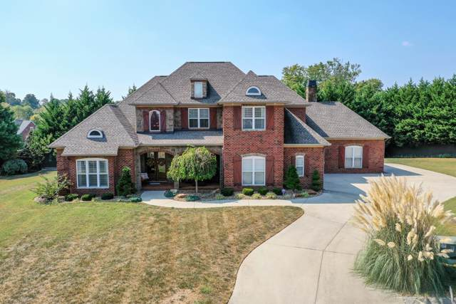 1637 Loch Leigh Way, Maryville, TN 37801 (#1096516) :: Billy Houston Group