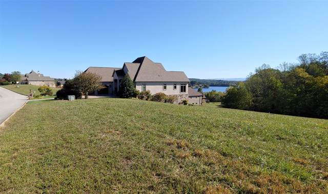 220 Grandville Court, Vonore, TN 37885 (#1098649) :: SMOKY's Real Estate LLC