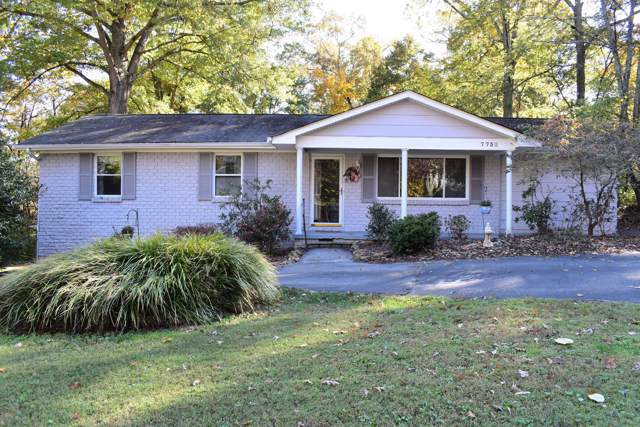 7732 Sabre Drive, Knoxville, TN 37919 (#1099193) :: Billy Houston Group