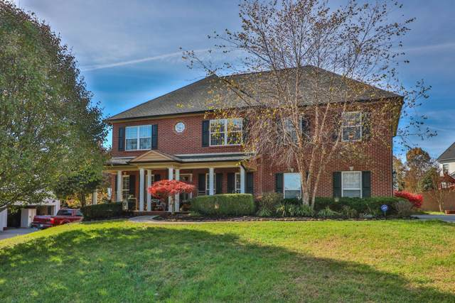 1207 Amber Glades Lane, Knoxville, TN 37922 (#1099518) :: Realty Executives