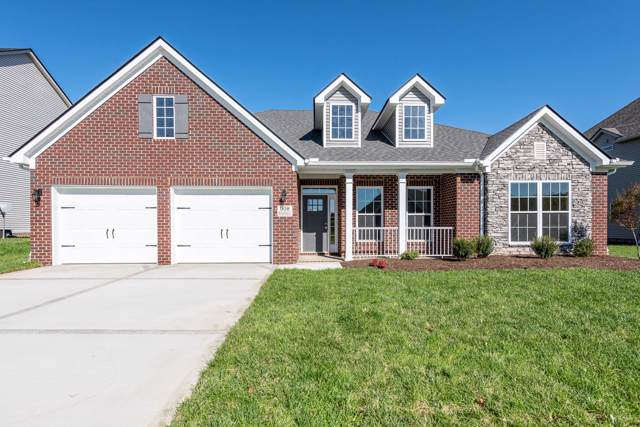908 Brookwood Lane, Maryville, TN 37801 (#1099584) :: Shannon Foster Boline Group