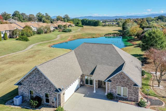 3780 Legends Way, Maryville, TN 37801 (#1099802) :: SMOKY's Real Estate LLC