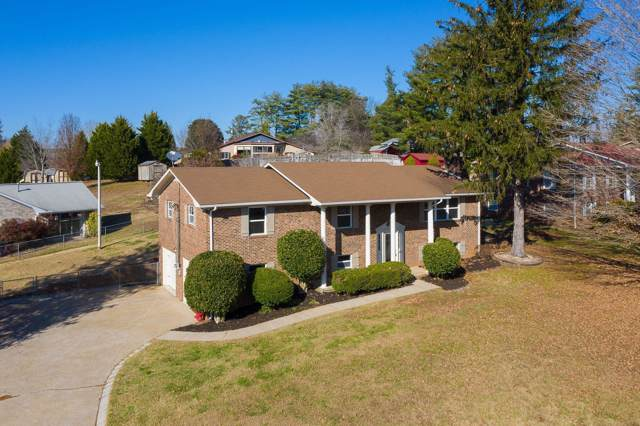 7108 W Chermont Circle, Knoxville, TN 37918 (#1101448) :: Shannon Foster Boline Group