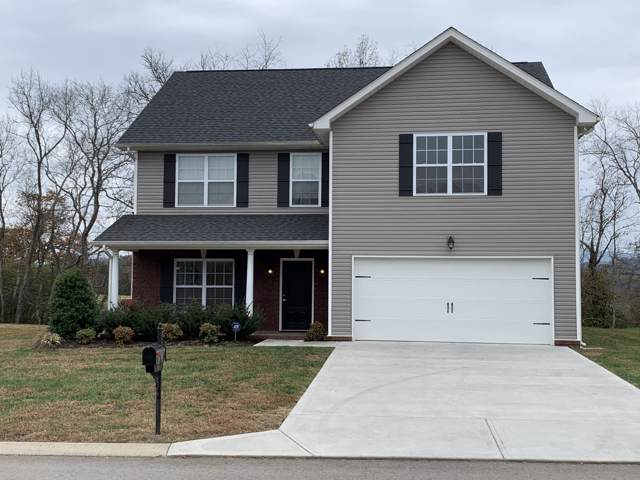 2672 Southwind Circle, Sevierville, TN 37876 (#1101649) :: SMOKY's Real Estate LLC