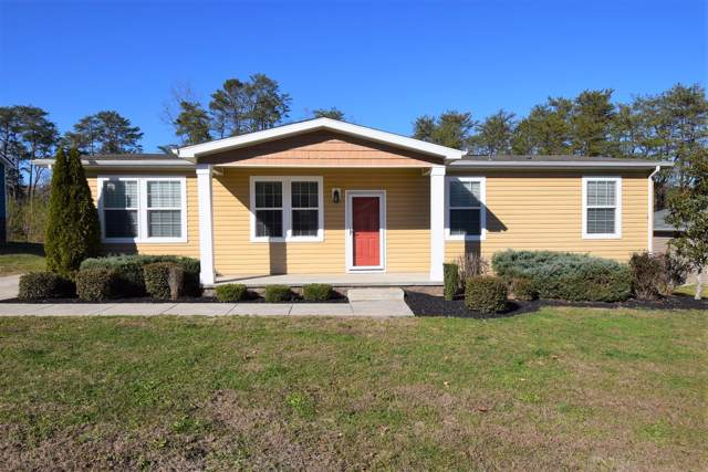 435 Contentment Lane, Knoxville, TN 37920 (#1102404) :: Realty Executives