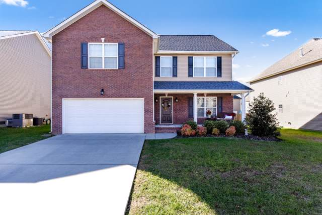 2455 Clinging Vine Lane, Knoxville, TN 37931 (#1102449) :: Catrina Foster Group