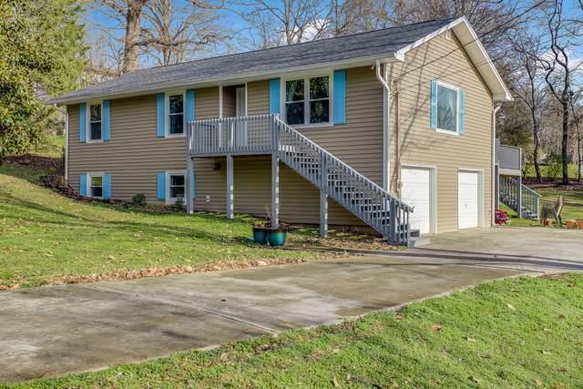 504 Bobolink Rd, Knoxville, TN 37934 (#1104825) :: Venture Real Estate Services, Inc.
