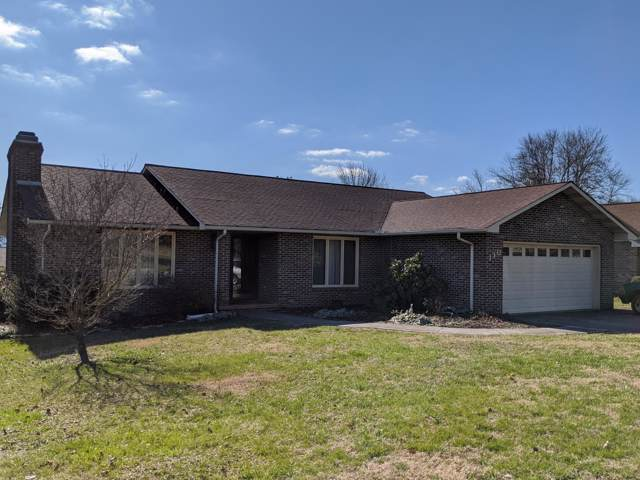 110 Newell Village Drive, Seymour, TN 37865 (#1105277) :: The Terrell Team