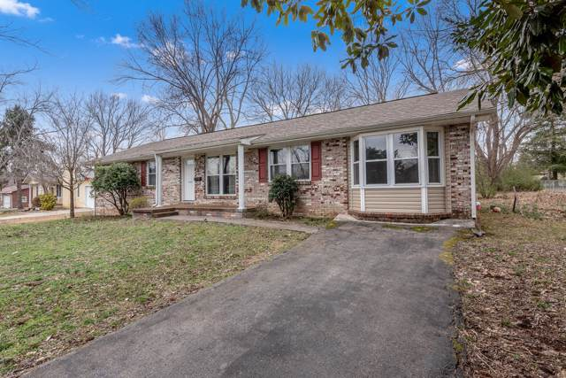 836 Oliver Ave, Seymour, TN 37865 (#1105837) :: Shannon Foster Boline Group