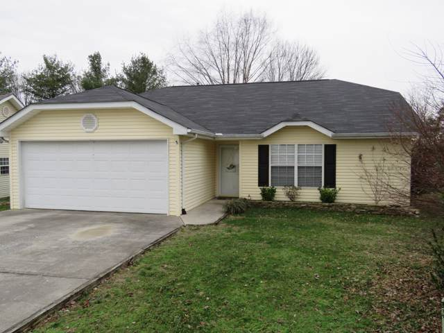 9227 Wells Station, Knoxville, TN 37931 (#1105863) :: Realty Executives