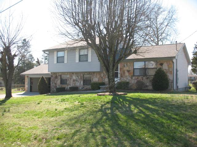 7349 Oxmoor Rd, Knoxville, TN 37931 (#1107507) :: Catrina Foster Group