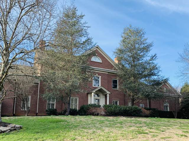 510 Augusta National Way, Knoxville, TN 37934 (#1108198) :: Exit Real Estate Professionals Network