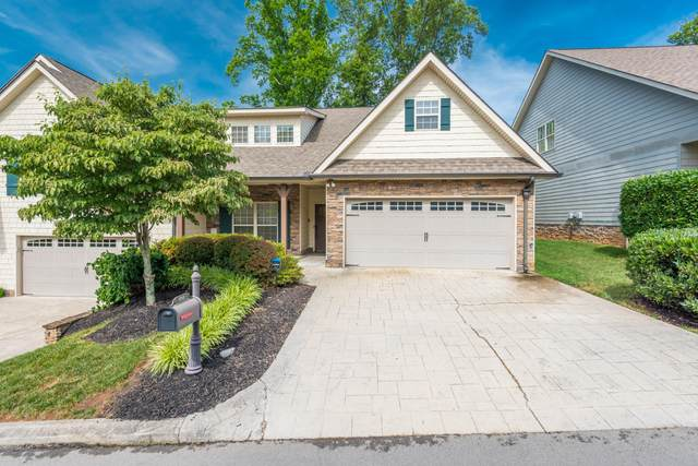 1713 Cottage Wood Way, Knoxville, TN 37919 (#1115976) :: Realty Executives Associates