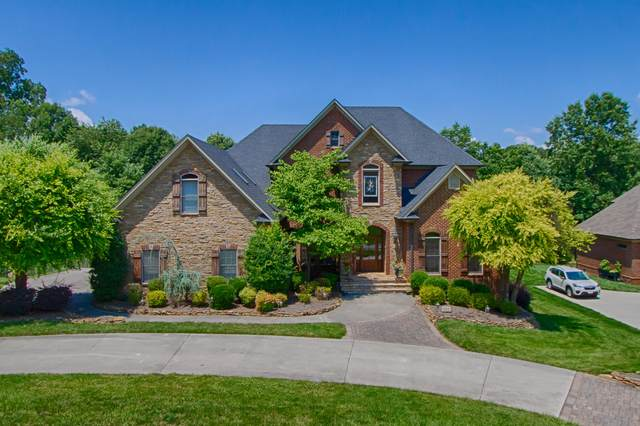 1605 Wembley Hills Rd, Knoxville, TN 37922 (#1119157) :: Venture Real Estate Services, Inc.