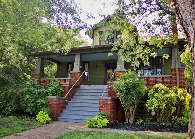 445 Chickamauga Ave, Knoxville, TN 37917 (#1124784) :: Realty Executives