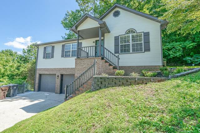 5104 Aubrey Lane, Knoxville, TN 37912 (#1125962) :: Exit Real Estate Professionals Network