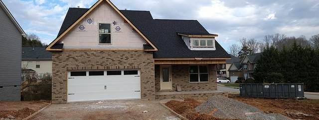 10743 Modesto Lane, Knoxville, TN 37934 (#1127073) :: Realty Executives Associates Main Street