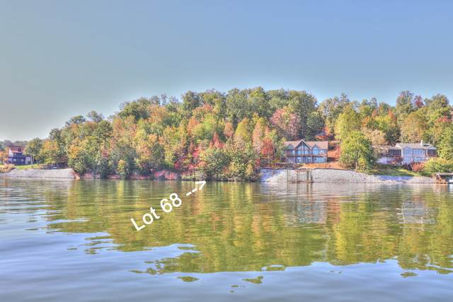 Lot 68 Overlook Drive, Rockwood, TN 37854 (#1127459) :: A+ Team