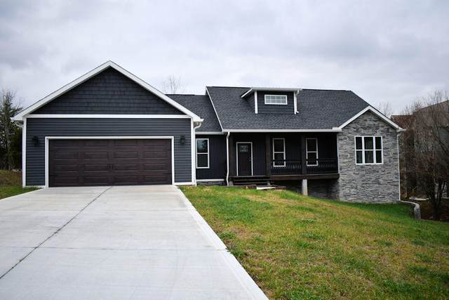 1220 Foxwood Drive, Sevierville, TN 37862 (#1128881) :: The Cook Team