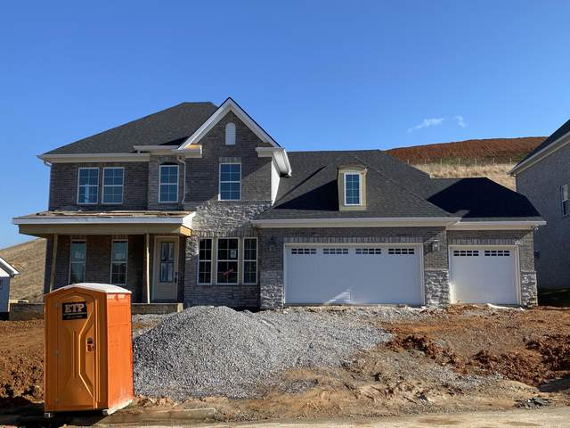 Lot 91 English Ivy Lane, Knoxville, TN 37932 (#1130084) :: Tennessee Elite Realty