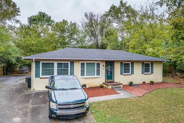 22 Lindale Lane, Oak Ridge, TN 37830 (#1130223) :: Realty Executives