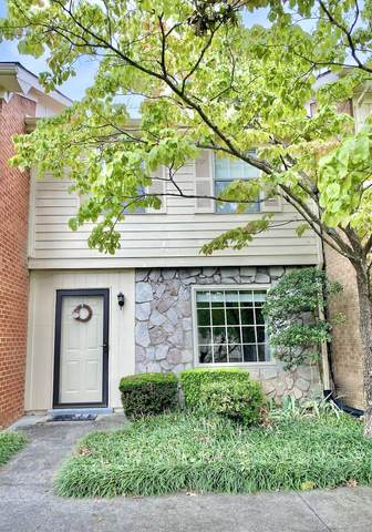7914 Gleason Drive, Unit #1038, Knoxville, TN 37919 (#1130294) :: The Sands Group
