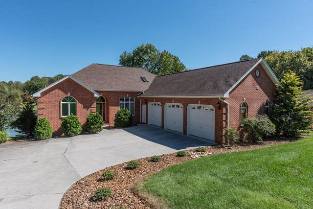 204 Elohi Way, Loudon, TN 37774 (#1131437) :: Billy Houston Group