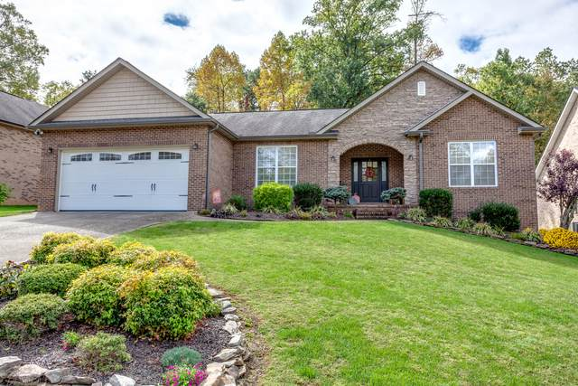 7255 Thornbrook Lane, Powell, TN 37849 (#1132405) :: The Cook Team